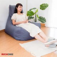 【RICHOME】威爾高背舒適懶骨頭沙發/單人沙發/和室椅(2色)