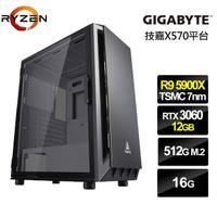 【NVIDIA】R9十二核{荒谷神官}RTX3060獨顯電玩機(R9-5900X/技嘉X570/16G/512G_SSD/RTX3060-12G)