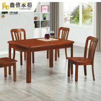 和泉實木餐桌(寬120x深80x高75cm)/ASSARI