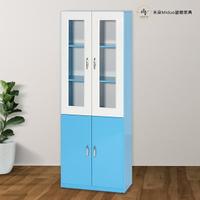 2.1尺四門塑鋼書櫃 收納櫃 防水塑鋼家具【米朵Miduo】