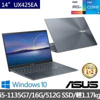 【ASUS 華碩】ZenBook UX425EA 14吋輕薄筆電(i5-1135G7/16G/512G PCIE SSD/W10)