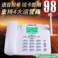 【室內電話.電話機.座機】.免運.中諾C265無線插卡電話機座機4G5G移動聯通電信固話sim卡家用辦公  歌莉婭