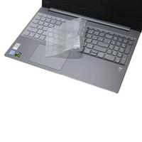 【Ezstick】Lenovo IdeaPad 720S 15 IKB 奈米銀抗菌TPU 鍵盤保護膜(鍵盤膜)