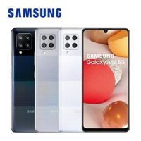 【SAMSUNG 三星】Galaxy A42 5G智慧型手機(6G/128G)