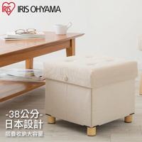【IRIS】折疊收納木腳椅凳 ASST38(大容量/收納/日本設計/多功能)