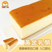 【喜憨兒彌月禮盒】黃金乳酪10入組