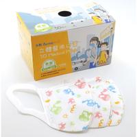 現貨 100%台灣製造 永猷 兒童3D立體醫療(未滅菌)口罩 XS S M 50入盒裝