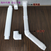 【瑩瑩雜貨】冷氣管裝飾槽中央空調管槽PVC白色空調銅管殼室內室外安裝保