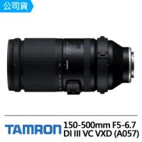 【Tamron】150-500mm F5-6.7 DI III VC VXD FOR SONY E接環(公司貨A057)