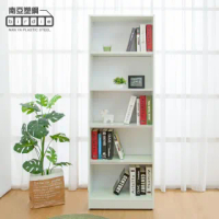 【南亞塑鋼】2尺開放式5格防水塑鋼書櫃/五格收納櫃/展示櫃(白色)