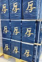 拆包出貨 五月花 衛生紙 厚棒連續 抽取式 花紋 四層衛生紙 60抽 一串6包 超取限四串