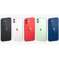 Apple | iPhone 12 mini 64G