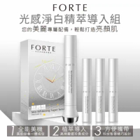 【FORTE】光感淨白精粹美容導入儀(導入儀*1+替換管*3)
