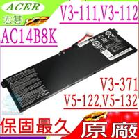 ACER 電池(原廠)- AC14B8K,V3-371,V3-372,V3-371-51QJ,V3-372T,V3-371-53LR,V3-371-547H,V3-371-565E,P236-M,KT0030G.004,AC14B18J,3ICP5/57/80,KT.00403.024,KT.0040G.004,4ICP5/57/80,Aspire E3-111,E3-111M,E3-112,E3-112M,Aspire R3-131T,R3-471,R5-471T,R7-371T,S40-10