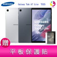 分期0利率 三星 SAMSUNG Galaxy Tab A7 Lite  T225  8.7吋平板電腦(LTE版3G+32G ) 贈『平板保護貼*1』