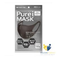Purei MASK 高密合可水洗口罩3P/灰黑 一般口罩 原廠公司貨 唯康藥局