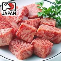 日本A5和牛骰子120g±10%/包