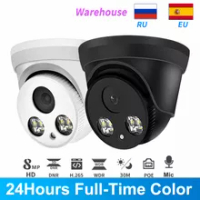 Hikvision Compatible 8MP IP Camera Dome PoE 24Hours Full-Time Color 5MP CCTV Security 2MP Cam Plug&Play With Hikvision NVR