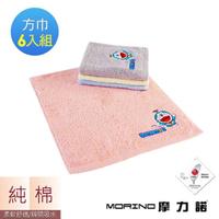 【MORINO】哆啦A夢Doraemon小叮噹 MIT純棉刺繡方巾/手帕(6入組)