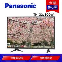 【Panasonic 國際牌】32型液晶電視(TH-32J500W)