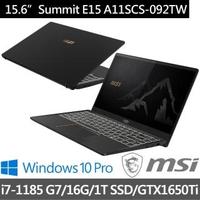 MSI 微星【贈藍牙耳機】Summit E15 A11SCS-092TW 15吋4K商務筆電(i7-1185 G7/16G/1TB SSD/GTX1650 Ti-4G)