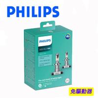 PHILIPS 飛利浦Ultinon晶亮LED H4頭燈兩入裝(公司貨)-限量贈T10小燈