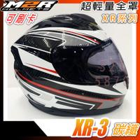 ✅可刷卡🔥三大超商免運🔥  M2R XR-3 XR3   碳纖彩繪 CARBON 雙鏡片 雙D扣 全罩安全帽 碳纖維