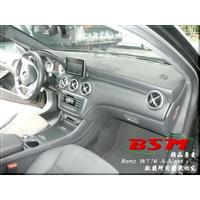 BSM|專用仿麂皮避光墊|Benz A180 A250 A45 W176 AMG