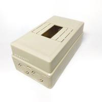 無熔絲開關盒 1P-2P-3P共用 / 美術盒 / 卡式便當盒 / 開關盒 / 塑膠明盒 / PVC開關盒