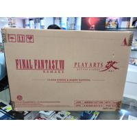 現貨 ps4 太空戰士7 Final Fantasy VII 重製版 中文版 典藏版 限定版 珍藏版 分期