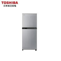 【TOSHIBA 東芝】192公升1級能效變頻電冰箱 典雅銀 GR-A25TS(樓層費另計)