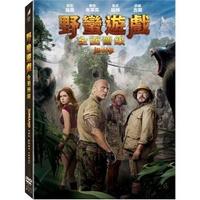 【Sony Pictures 索尼影業】野蠻遊戲:全面晉級 DVD