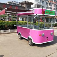 【小優優百貨】多功能小吃車電動四輪快餐車流動售貨車美食車廣告宣傳車水果車
