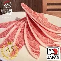 【日和RIHE】日本頂級A5和牛 肋眼上蓋燒肉片200g/300g 冷凍免運