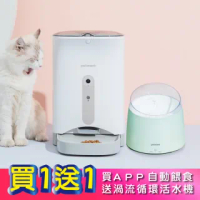 【PETWANT】買一送一-APP智慧型寵物餵食器-送自動飲水器(F1-C-TW)