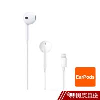 Apple EarPods耳機-Lightning線  原廠公司貨 蝦皮直送