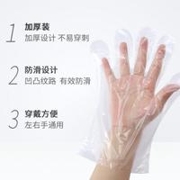 潔成一次性塑料手套食品餐飲透明薄膜PE廚房隔離檢查手套300只