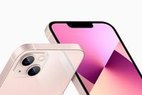 APPLE iPhone 13 mini  128G   商品未拆未使用可以7天內申請退貨,如果拆封使用只能走維修保固,您可以再下單唷