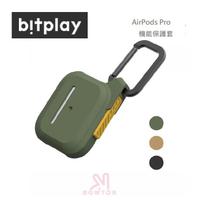 【bitplay】AirPods Pro 防水防塵 機能保護套 附掛鉤 支援無線充電 公司貨 光華。包你個頭