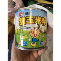 《牛頭牌》甜玉米粒340g #超取限9罐