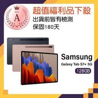 【SAMSUNG 三星】福利品 Galaxy Tab S7+ 5G 12.4吋平板(T976)
