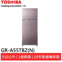 TOSHIBA東芝510公升雙門變頻電冰箱GR-A55TBZ(N)(領卷折500)