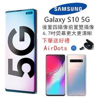 全新未拆高通核心Samsung Galaxy S10 5G 6.7吋 8G/256G G977U 超久保固18個月 安卓10系統 支援5G
