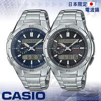 【CASIO 卡西歐】日本內銷款_電波_太陽能_不鏽鋼錶帶男錶(WVA-M650D)