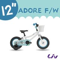 【GIANT】Liv ADORE 12 女孩款兒童自行車
