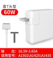 適用蘋果筆記本充電器macbook pro適配器AIR電腦mac電源線A1466/a1370插頭45w快充60w原裝85W正品A1502/A1436