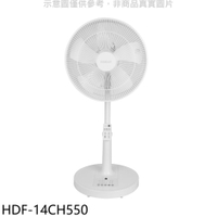 樂點3%送=97折+現折500★禾聯【HDF-14CH550】14吋DC變頻風扇立扇電風扇與HDF-14AH770同尺寸