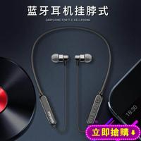 5.0藍芽耳機適用華為Mate30 Pro榮耀20s無線P30入耳式P20雙耳運動全民k歌nov618購物節