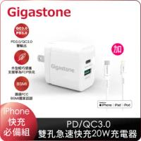 【Gigastone 立達國際】PD/QC3.0 20W急速快充充電器+C to Lightning MFi充電線(iPhone 13/12蘋果快充組)
