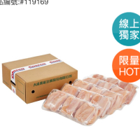 大成 冷凍雞清胸肉 2.7公斤 X 5包 雞胸肉 低GI 低醣 健身 蛋白質 costco 好市多